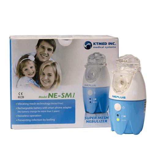 aerosol portatile neplus ne-sm1-super-mesh-nebulizer