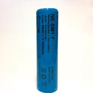 Batteria ioni di litio NEPLUS